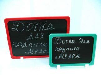 Меловые таблички