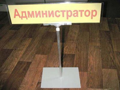 Платформа металлическая для труб