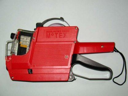 Этикет-пистолет двухстрочный