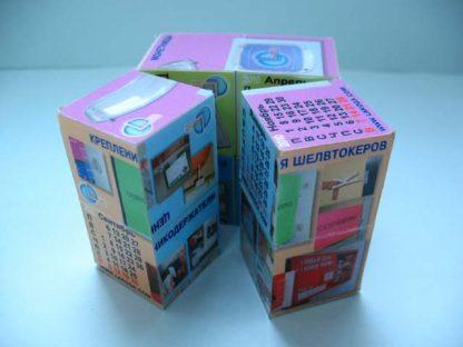 Куб трансформер - заготовка