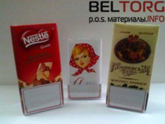 Подставки для шоколада