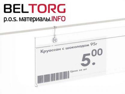 Ценникодержатель профильный на прут (DBH)