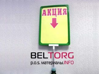 """Держатель """"Пробка + т-держатель на трубе"""""""